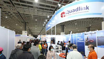 「2021臺灣國際漁業展」參展商免費體驗新商模 佈局疫後新商機
