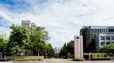 2021年QS亞洲大學排名出爐 這2校名次竄升