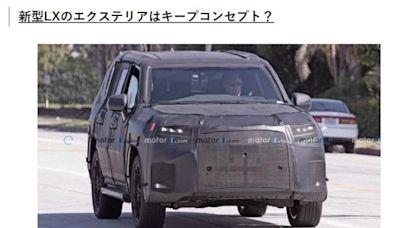 全車都是獨立座椅設定!Lexus 大改款 SUV 預計明年登場 - 自由電子報汽車頻道