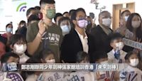 鄭志剛聯同少年劍神張家朗培訓香港「未來劍神」