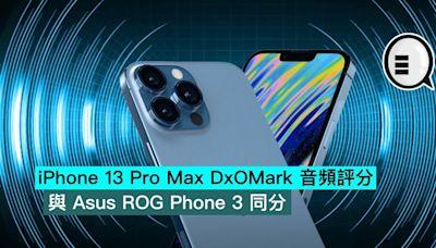 iPhone 13 Pro Max DxOMark 音頻評分,與 Asus ROG Phone 3 同分