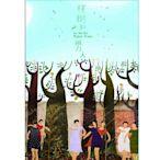 【停看聽音響唱片】【DVD】種樹的男人