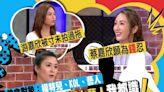 撞破男藝人偷食人妻︱江嘉敏多次被背叛 男友搭上好姊妹