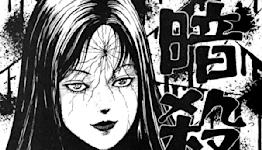 Comics, Novels, and Manga Have Brilliant Horror Villains, Too