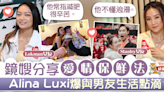 【MIRROR嫂】鏡嫂齊拍廣告 Alina+Luxi分享愛情保鮮法 - 香港經濟日報 - TOPick - 娛樂