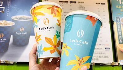 全家咖啡買一送一!五倍券優惠加碼換800元購物金