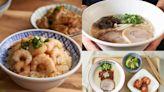 免費增量50%蝦仁飯、一風堂拉麵買一送一!台北101美食街新開店優惠必吃 - 玩咖Playing - 自由電子報