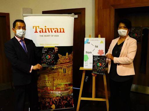 台灣首度參與愛爾蘭文化夜 舉辦電影放映專場 (圖)