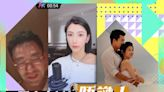 汪小菲爆粗醉住直播 同女網紅互嗌兄妹被質疑關係