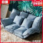 懶人沙發榻榻米可摺疊雙人小戶型網紅款臥室單人簡易沙發床兩用椅 ATF 全館鉅惠