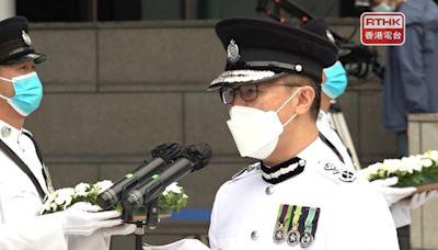 蕭澤頤稱林婉儀事跡永載市民心中 引領警隊續守護香港 - RTHK