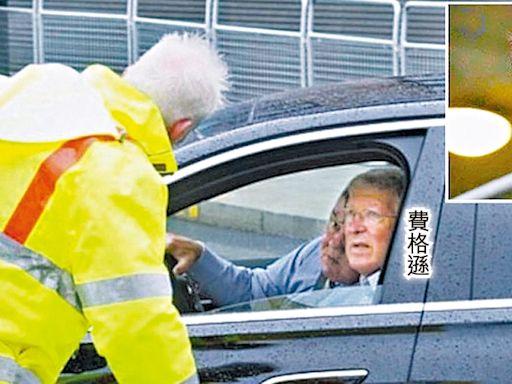 趣趣地:溫布萊拒費Sir泊VIP位 | 蘋果日報