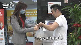 疫情重創業績五成 艾成當外送員救餐廳│TVBS新聞網