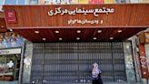 伊朗單日破2.7萬確診飆新高 首都德黑蘭封城