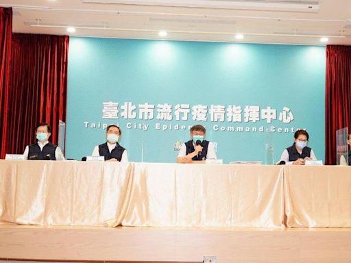 台北市每日防疫記者會喊卡 新北市曝不跟進理由