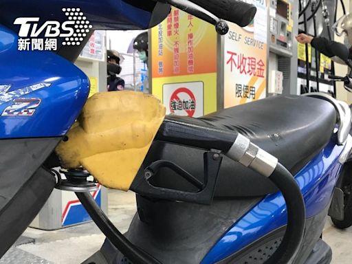 國際油價漲!本週中油全吸收 27日零時起汽、柴油維持原價