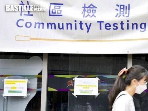 政府延長18間社區檢測中心運作 3間本月起關閉   社會事