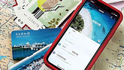 啟動「LINE旅遊」計畫- 找景點、訂住宿、買票券,還能共編旅遊行程