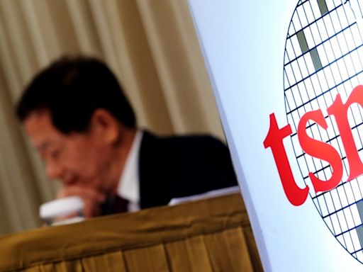 台積股價創逾1月新高 市值攀15.79兆元 - 工商時報