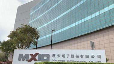 傳鴻海要買旺宏6吋廠 本季將拍板定案 | 蘋果新聞網 | 蘋果日報