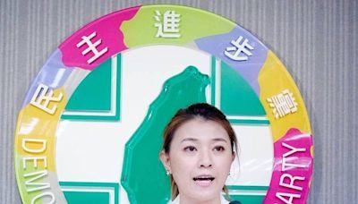 陳柏惟罷免案 民進黨:國民黨全黨追殺「在害怕什麼」
