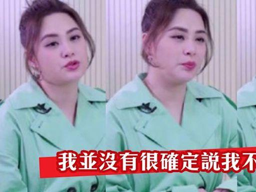 鍾欣潼詞不達意惹誤解 稱「不會再結婚」唔代表「以後不結」 | 蘋果日報