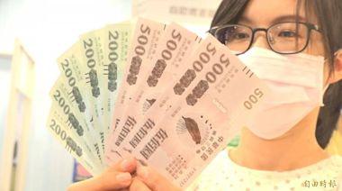 政院擬推振興5倍券 民眾1千元換5千元 - 自由財經