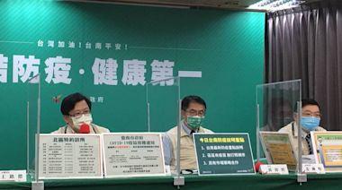 台南高齡長者打疫苗 黃偉哲保證一定打得到
