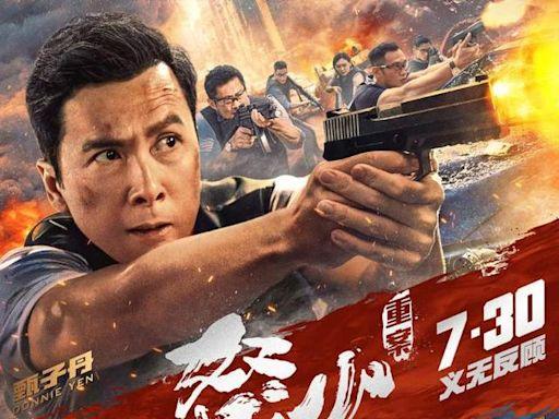 五場大戰打到爽,謝霆鋒演反派,甄子丹最滿意的實戰動作片要來了