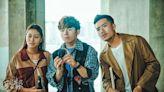 【開箱】《無限斜棟有限公司》 青春不怕冤枉路 繼續自由散步 - 20210410 - 娛樂
