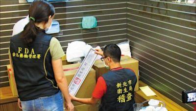 中國製口罩假冒馬來西亞製口罩販售 廣達香少東有悔意獲緩起訴 - 自由財經