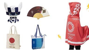 【2020東京奧運】正版官方必買13款「東京奧運」紀念商品,吉祥物娃娃、限定帆布袋、紀念扇子絕對要購買!