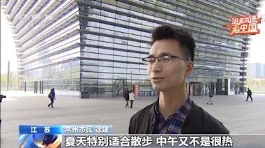 """沿著高速看中國丨節地節水節材節能 這裡的""""綠色""""不一般-國際在線"""