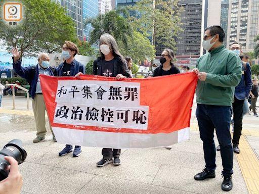 泛民涉去年7.1非法遊行區院提訊 押後至5月4日答辯