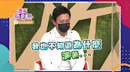 《這事有影嘸》王燦演了這角色 口吐白沫 鬼秃頭 身心俱疲 還導致車禍!!