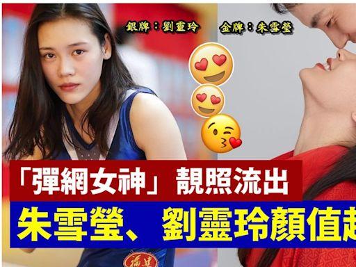 【東京奧運】朱雪瑩、劉靈玲顏值超震撼 「彈網女神」美照流出(多圖) - 香港經濟日報 - 中國頻道 - 社會熱點