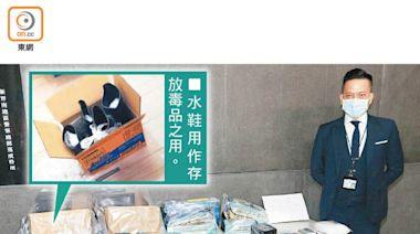 東涌截17歲女 搜屋檢值600萬毒 - 東方日報