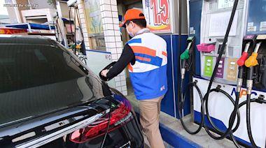 汽柴油價格小漲0.1元 出門加油口罩要帶好 | 蕃新聞