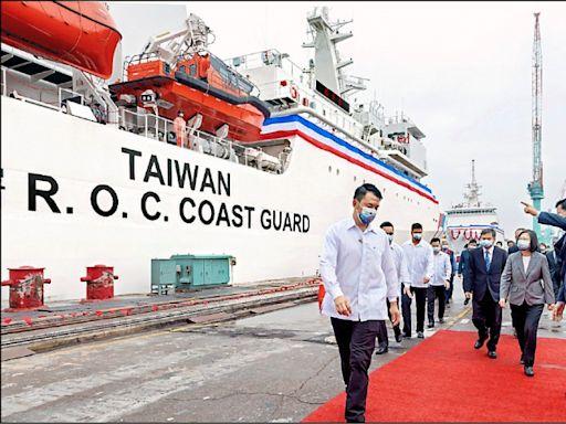 海巡嘉義艦交船 「TAIWAN」吸睛