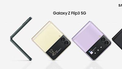 小巧夢幻粉紫「鏡盒」!Samsung最新Galaxy Z Flip3 5G五千蚊有找入手旗艦機 時尚知性女生必備