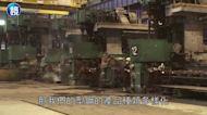 財經專題》豐興鋼鐵的下一個50年 林明儒專訪