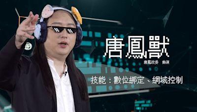 五倍券22日起開放數位綁定 唐鳳化身「唐鳳獸」拍影片教學