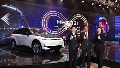 鴻海科技日三款電動車款亮相 休旅車不到百萬元 | 財經 | NOWnews今日新聞