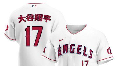 MLB/大谷翔平挨觸身球 天使輕取白襪