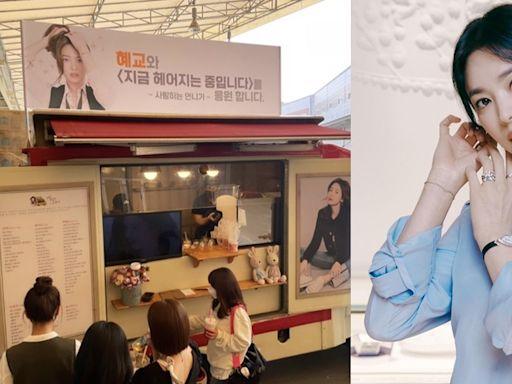 女神的朋友還是女神!宋慧喬回歸「最美閨蜜」送上應援餐車 - 自由電子報iStyle時尚美妝頻道