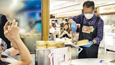陳茂波蝦餃