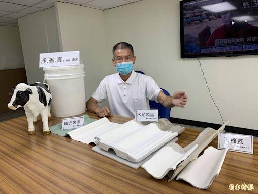 研發隔熱漆讓乳牛夏季產乳量大增 退休獸醫開啟事業第2春