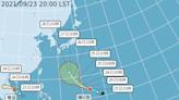 第16號颱風蒲公英生成 對台無直接影響