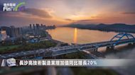 萬億GDP城市經濟半年報:長沙、杭州恢復明顯,重慶超廣州