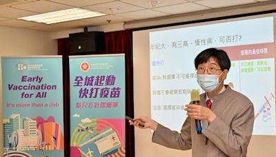 長者接種率偏低 袁國勇今到安老院講解疫苗資訊
